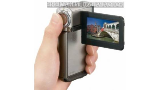 Sony HDR-TG5V.