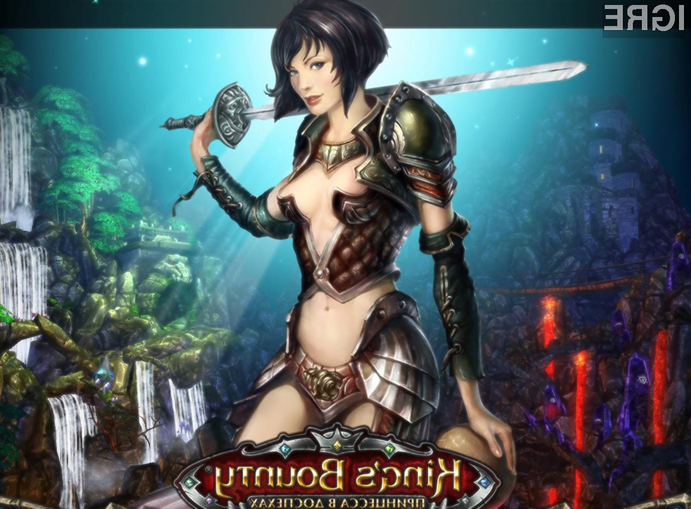 V dodatku bomo postavljeni v vlogo lepe princese Amelie.