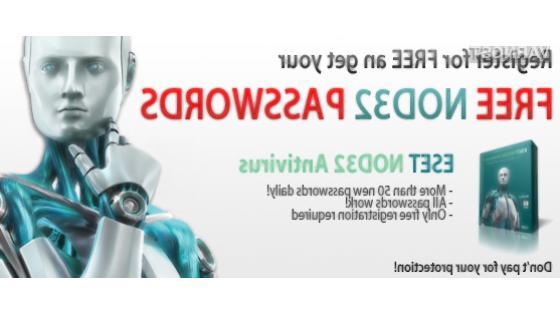 Nudi sporna spletna stran brezplačna gesla za aktivacijo NOD32?