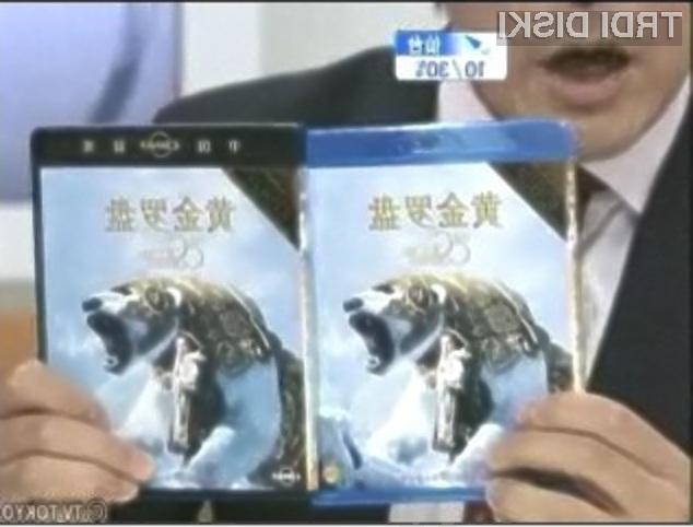 Blu-rayu se očitno pišejo hudi časi!