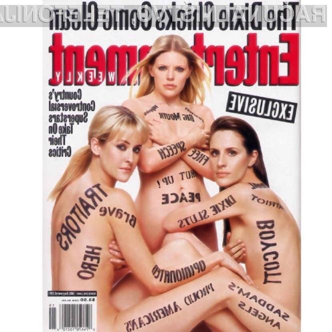 Tiskani časopis Entertainment Weekly bo bogatejši za video oglase!