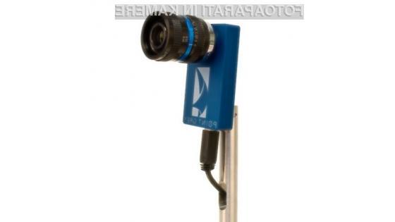 Prva visokoločljiva spletna kamera, združljiva s hitrim vmesnikom USB 3.0.