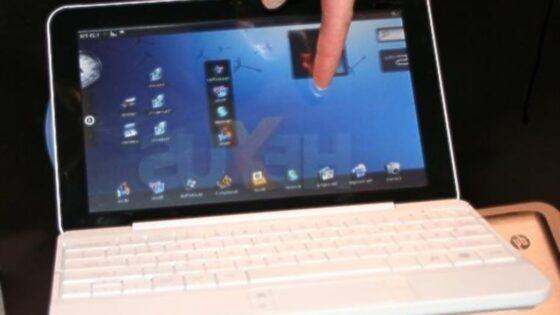 Tudi podjetje HP stavi na platformo Snapdragon in odprtokodni operacijski sistem Android!