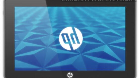 HP Slate bi lahko bil resen tekmec.