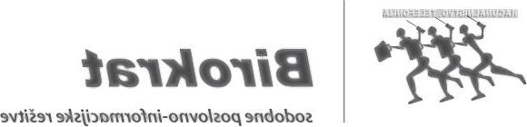 Program Birokrat Poslovanje  za SAMO 39,00 €!