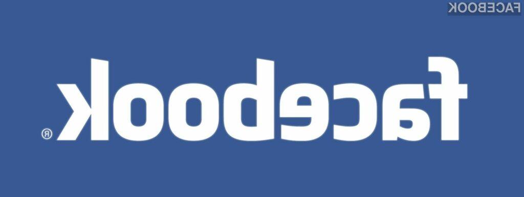 Facebook je po pričakovano zelo iskan na iskalnikih.
