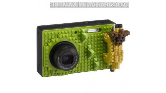 Digitalni fotoaparat nekoliko drugače.