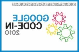 Google razpisuje natečaj za mlade programerje