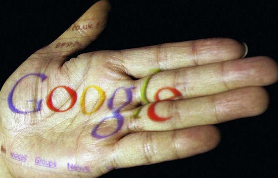 Kakšne so najboljše iskalne fraze? Odgovor ponuja e-gradivo: Spletni marketing za direktorje in njihove pomočnike.