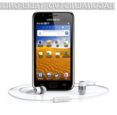 Prenosni predvajalnik večpredstavnostnih vsebin Samsung Galaxy Player bo zagotovo šel za med!