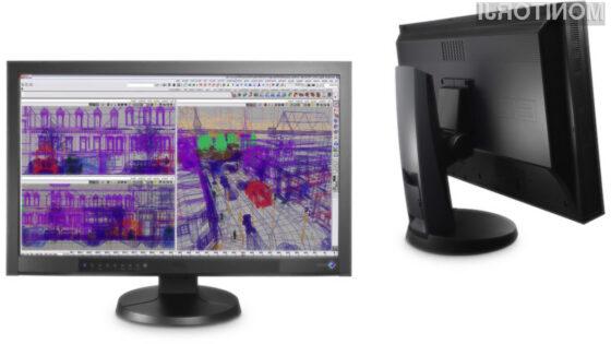 Velikost pri monitorjih marsikomu je pomembna.