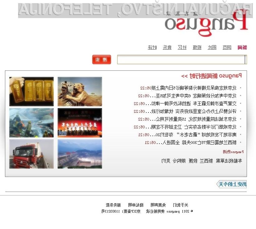 Spletni iskalnik Panguso močno spominja na priljubljeni iskalnik Google.