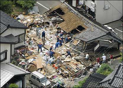 Varnost podatkov na Japonskem
