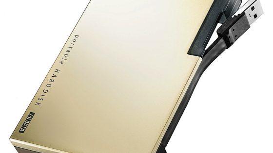 Diska bosta na voljo tudi v privlačni zlati barvi.