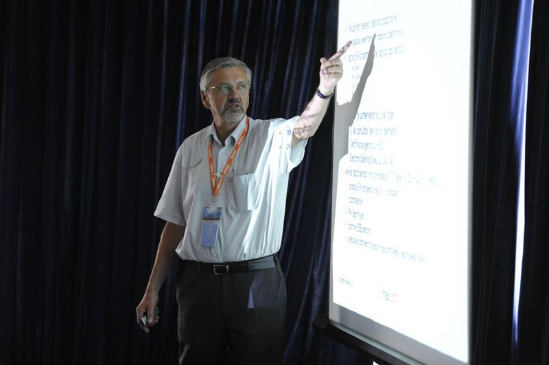 Temelji Halcomovega modela obravnavani na poslovnem dnevu NT konference v Portorožu