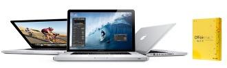 Microsoft Office for Mac 2011 brezplačno