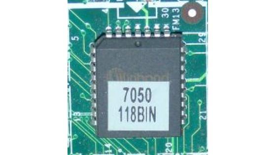 Čeprav majhen, je BIOS čip pomemben del računalnika