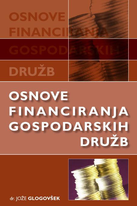 Osnove financiranja gospodarskih družb