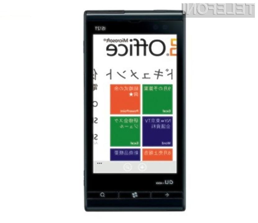 Fujitsu IS12T navdušuje v vseh pogledih!