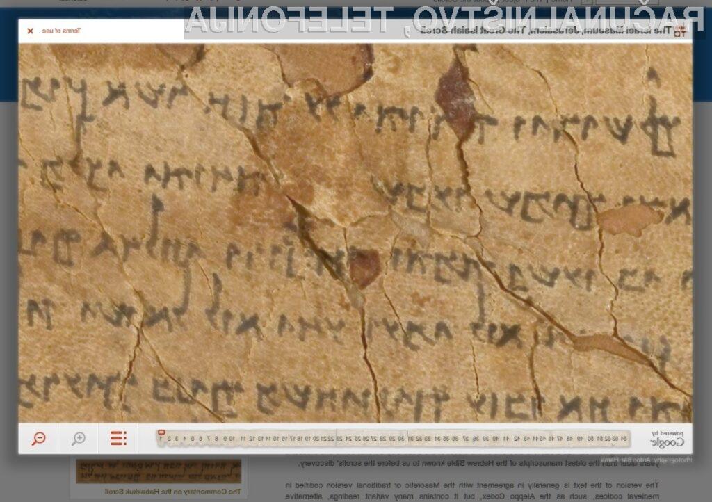 Pet digitaliziranih zvitkov iz Mrtvega morja, vključuje besedila Velikega Izaije, Pravilo o skupnosti, komentar na Zvitek Habakuk, Zvitek Templja in Zvitek o vojni.