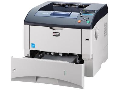 Kyocera FS-4020DN do novega leta 20% ceneje