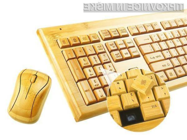 Les zagotovo ni ena izmed bolj pogosto uporabljenih surovin pri računalnikih, kljub temu pa na trg tu in tam zaidejo tudi leseni računalniški izdelki.