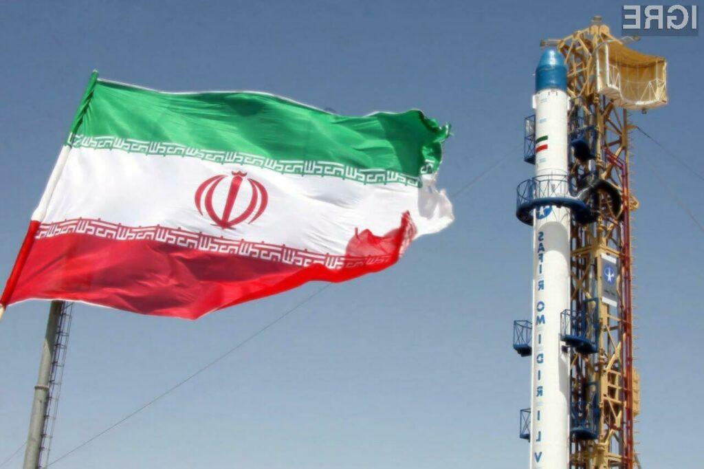 Računalniška igra War se je očitno močno zamerila iranskemu vrhu.