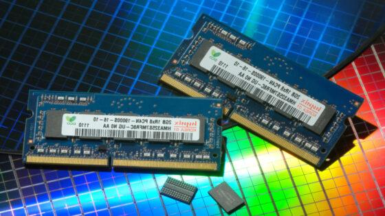 Intel namerava do leta 2014 svojo tehnologijo DDR4 pomnilnika ponuditi tudi za komercialne procesorske sisteme.