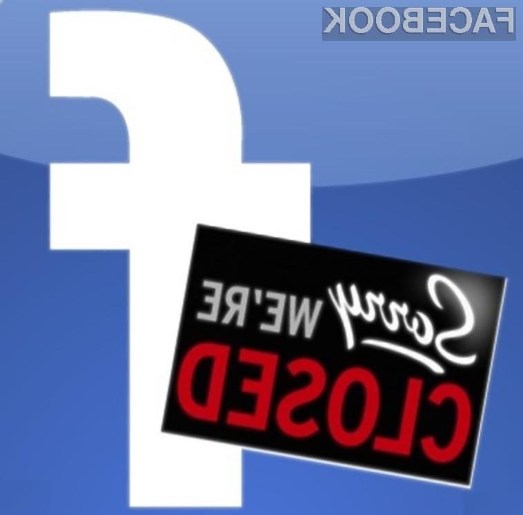 Analitik Eric Jackson usodo Facebooka primerja s podjetjem Yahoo.
