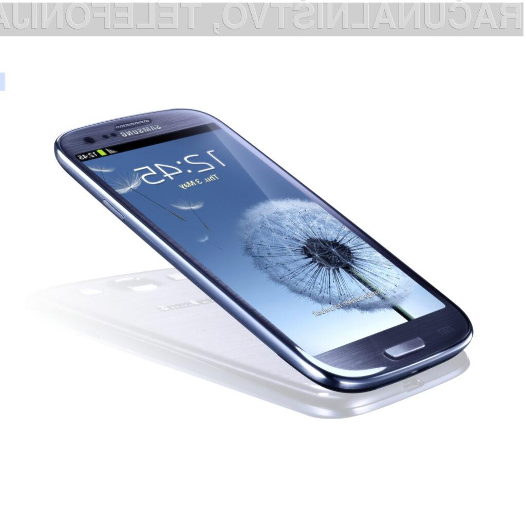 Trenutno eden izmed najbolj iskanih mobilnikov, Samsung Galaxy S III, ima zelo nizko vrednost SAR. Ta po podatkih Samsungove spletne strani znaša le 0,342 W/kg.