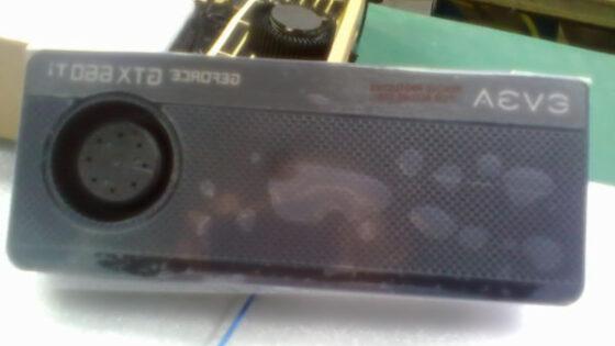 Grafična kartica Nvidia GeForce GTX 660 Ti bo kos tudi najzahtevnejšim igram.
