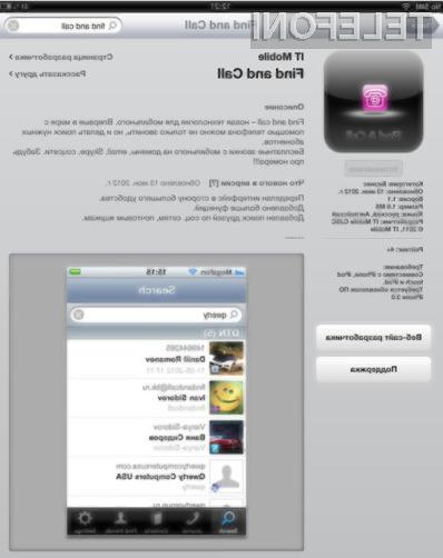 Aplikacija Find and Call je okužena s trojanskim konjem ruskega izvora.