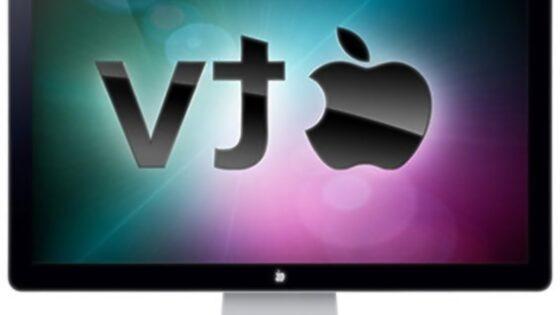 Apple TV naj bi se prodajal kot za stavo!