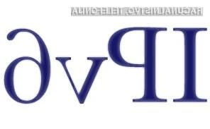 V Ljubljano prihaja oče protokola IPv6