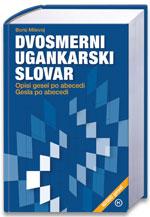 Knjiga Dvosmerni ugankarski slovar