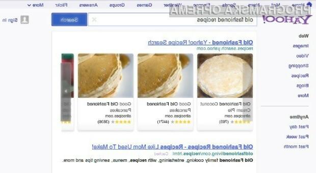 Spletni iskalnik Yahoo postaja vse bolj podoben priljubljenemu iskalniku Google!