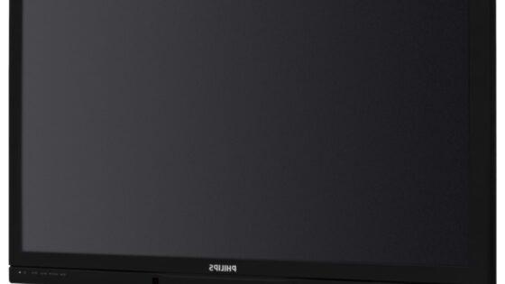 Novi Philipsovi 27-palčni monitorji za večjo produktivnost in edinstveno izkušnjo gledanja