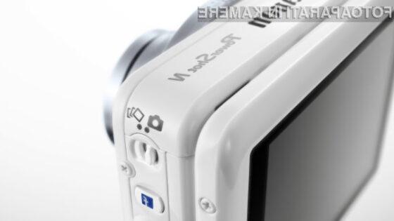 Canon s fotoaparatom za facebookovce