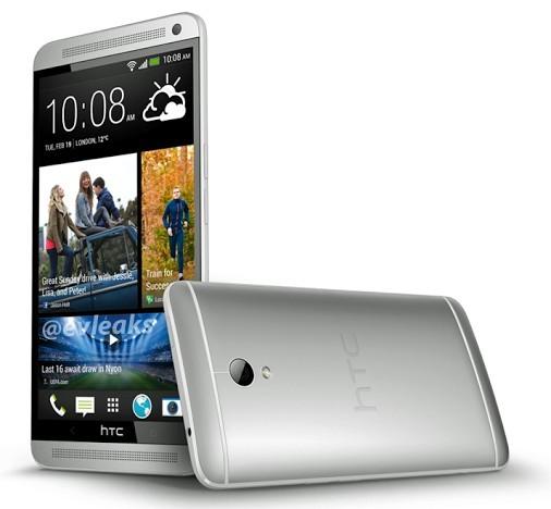 Pametni mobilni telefon HTC One Max bo namenjen najzahtevnejšim uporabnikom!