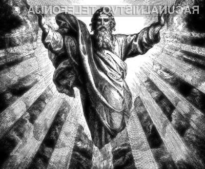 Računalniška znanstvenika dokazala obstoj Boga!