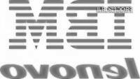 Lenovo kupuje IBM!