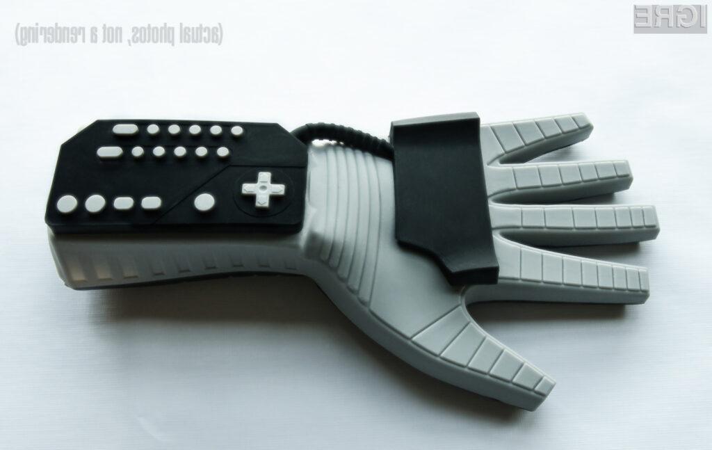 Pošljite boljšo polovico v kuhinjo s to rokavico