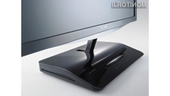 Računalniški zaslon Philips 239C4QHWAB je pisan na kožo uporabnikom mobilnih naprav Android.
