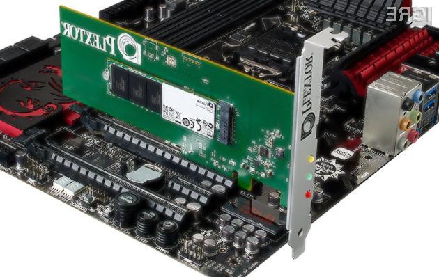 Pogon Solid State M6e podjetja Plextor je zaradi izjemno visoke zmogljivosti kot nalašč za najzahtevnejše ljubitelje računalniških iger.
