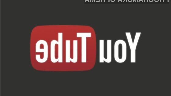 Youtube z novo revolucionarno storitvijo