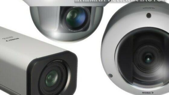 Nove omrežne kamere z naprednimi možnostmi nadzora