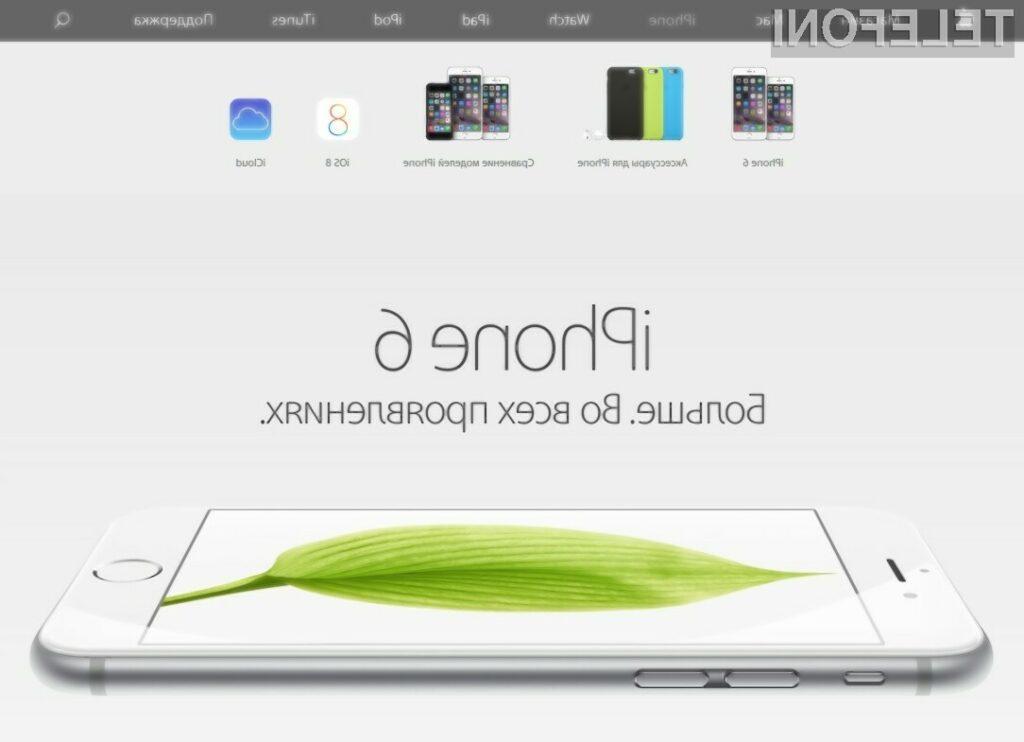 Ruski kupci morajo sedaj za nakup vstopnega modela mobilnika iPhone 6 odšteti kar preračunanih 785 evrov!