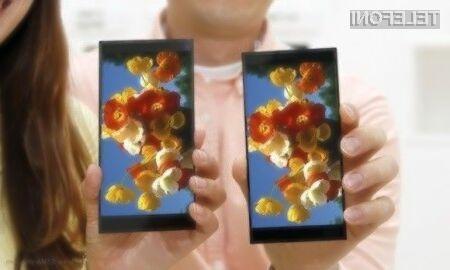 Zaslon pametnega mobilnega telefona LG G4 bo naravnost fantastičen.
