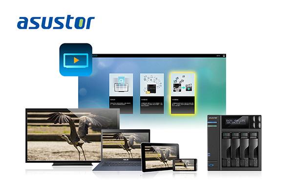 ASUSTOR nadgrajuje LooksGood s podporo konverziji medijskih formatov