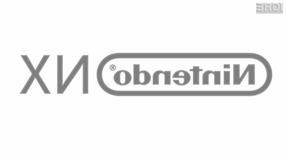 Igralna konzola Nintendo NX bo temeljila na osnovi zmogljivega procesorja AMD!